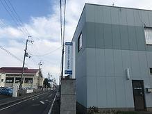 建物外観.JPG