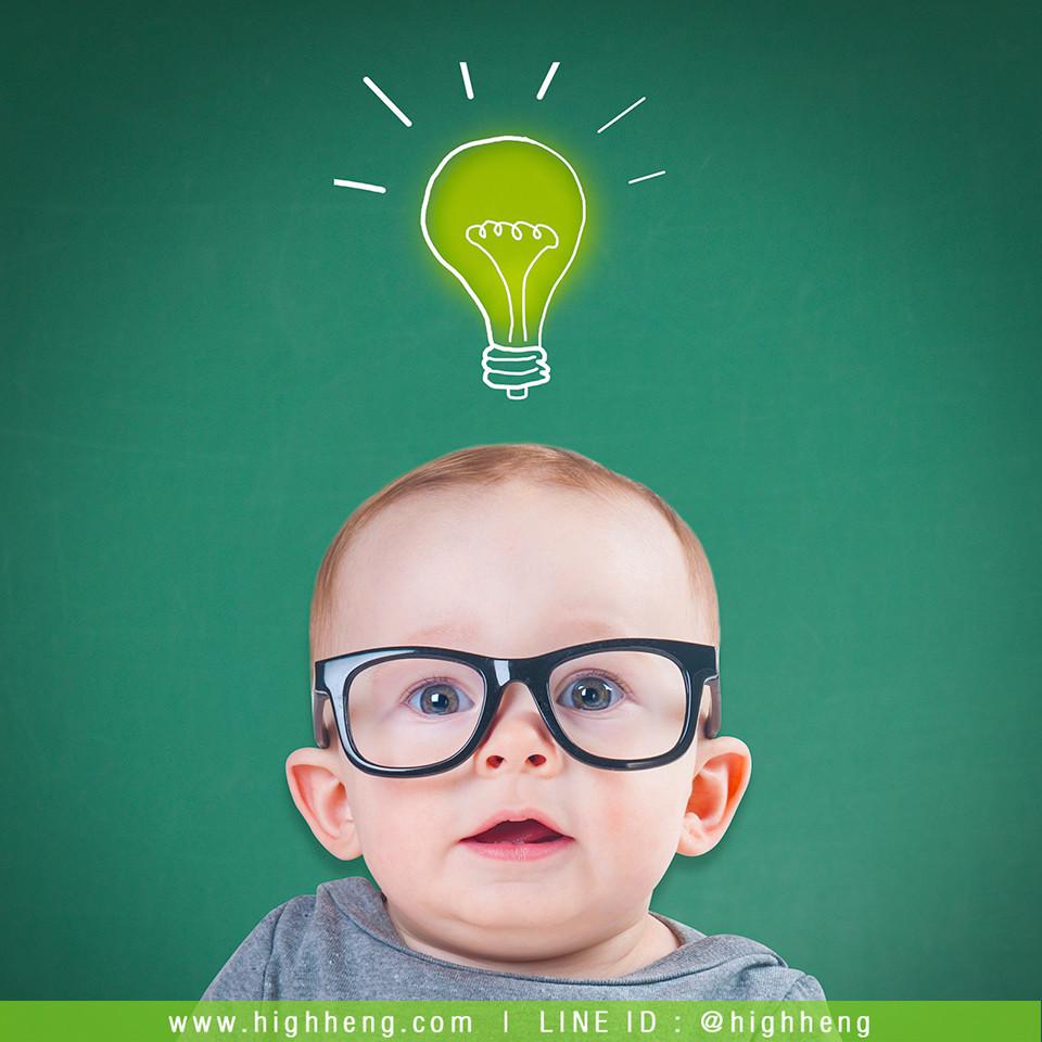 ควรให้ลูกกินอาหารอย่างไร เพื่อให้เติบโตสมวัย?