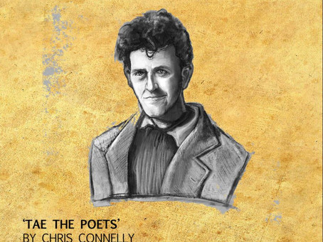 New Releases: Tae The Poets | Chris Connelly and Monica Queen