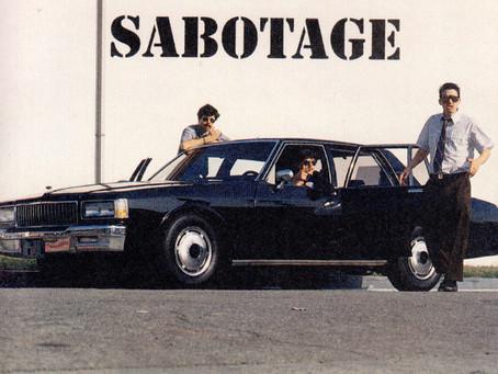 Favorite Songs: Beastie Boys - Sabotage.