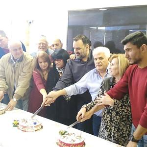 Εκδήλωση για την κοπή της Πρωτοχρονιάτικης πίτας στην ΕΚΕ