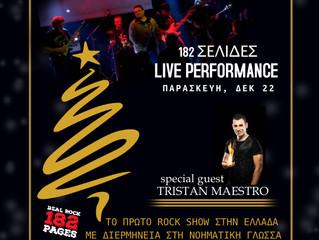 Το πρώτο ροκ show στην Ελλάδα με Διερμηνεία στη Νοηματική Γλώσσα!