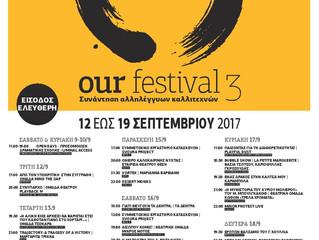 Our Festival 3!  12- 19 Σεπτεμβρίου 2017 Φεστιβάλ Ρεματιάς - Νύχτες Αλληλεγγύης