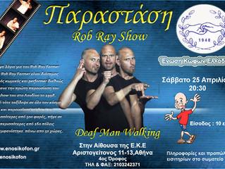 Παράσταση Rob Ray Show