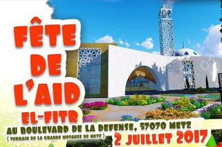 Fêtons ensemble Aïd El-Fitr !