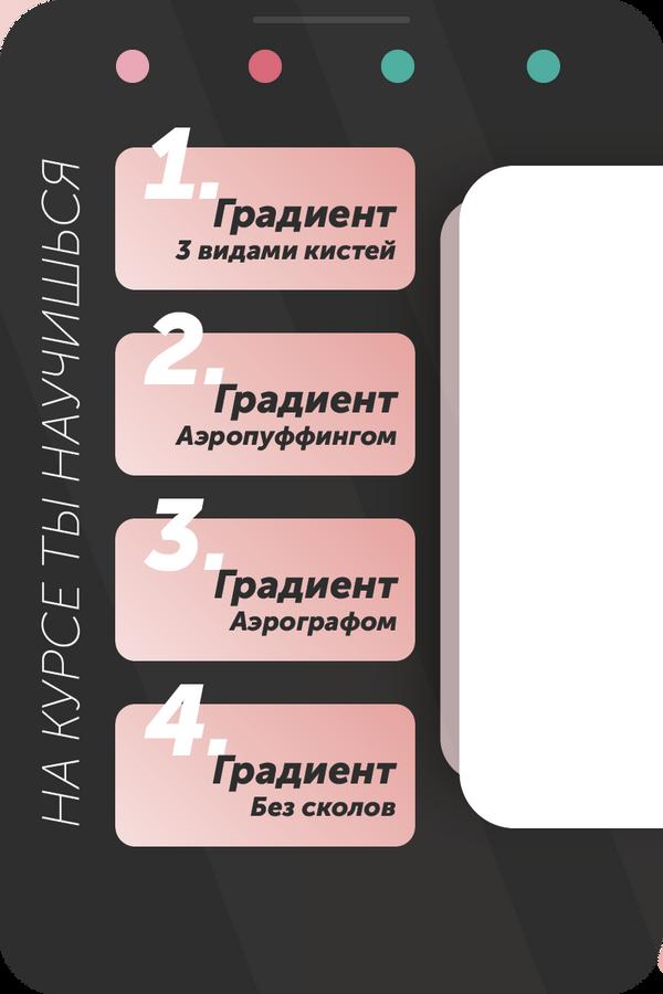Монтажная область 1_2x.png