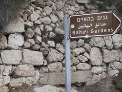 Haifa, Baha'i Gardens