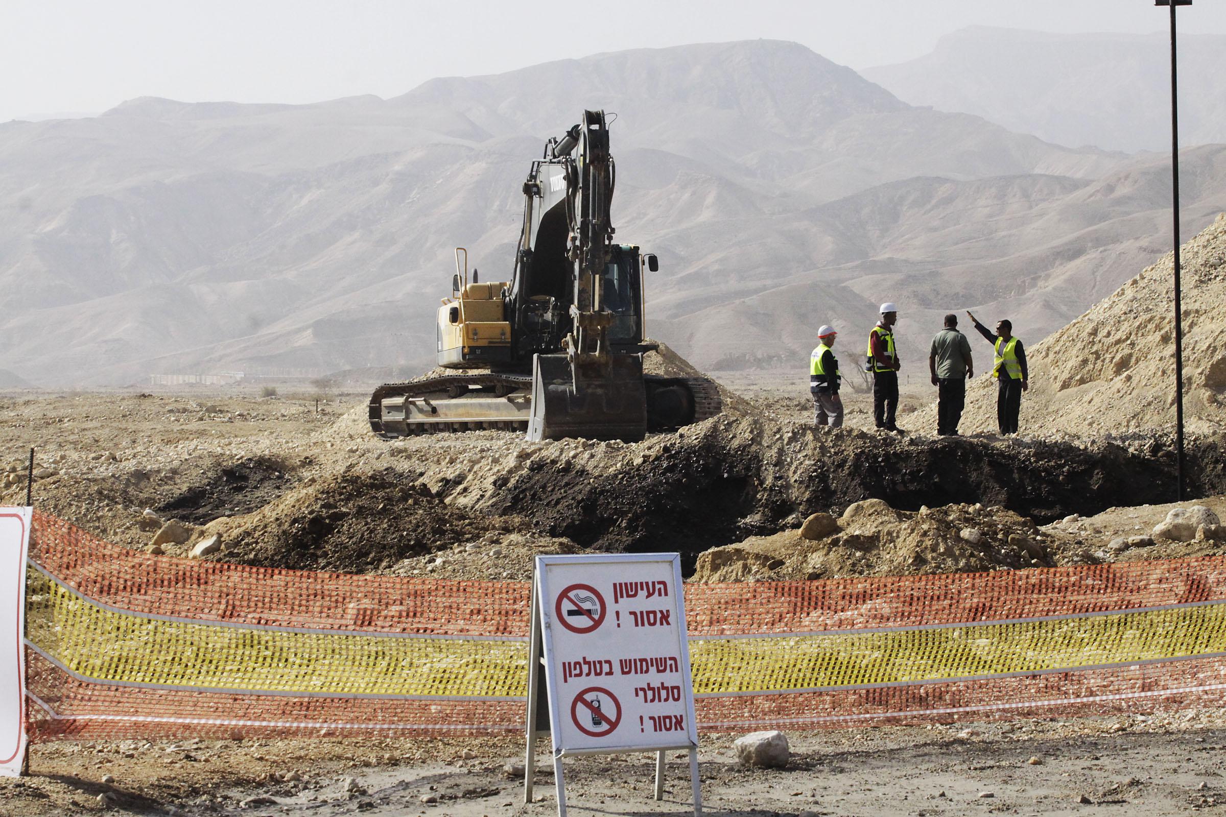 Catastrophic Negev Oil Spill