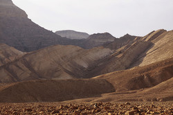 Eilat Mountains
