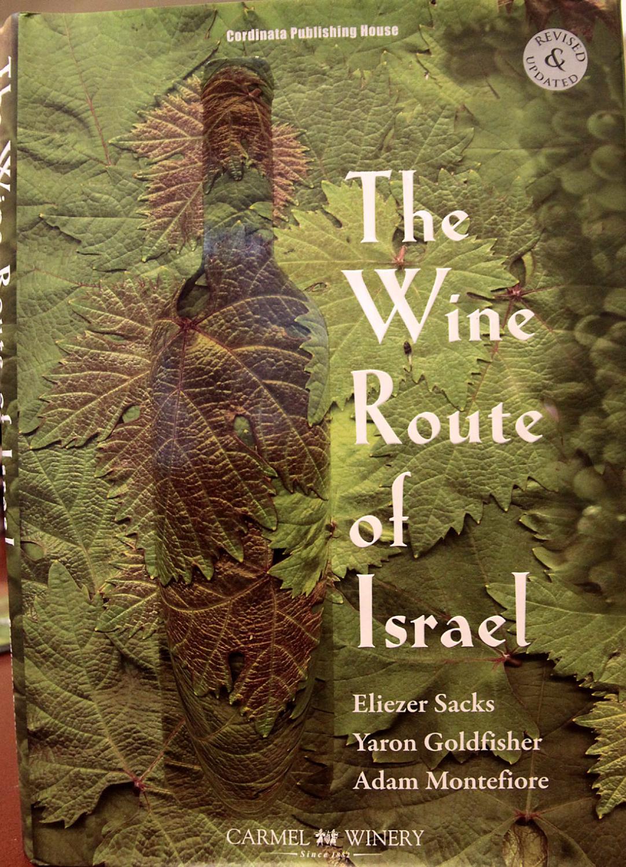 Israeli wineries