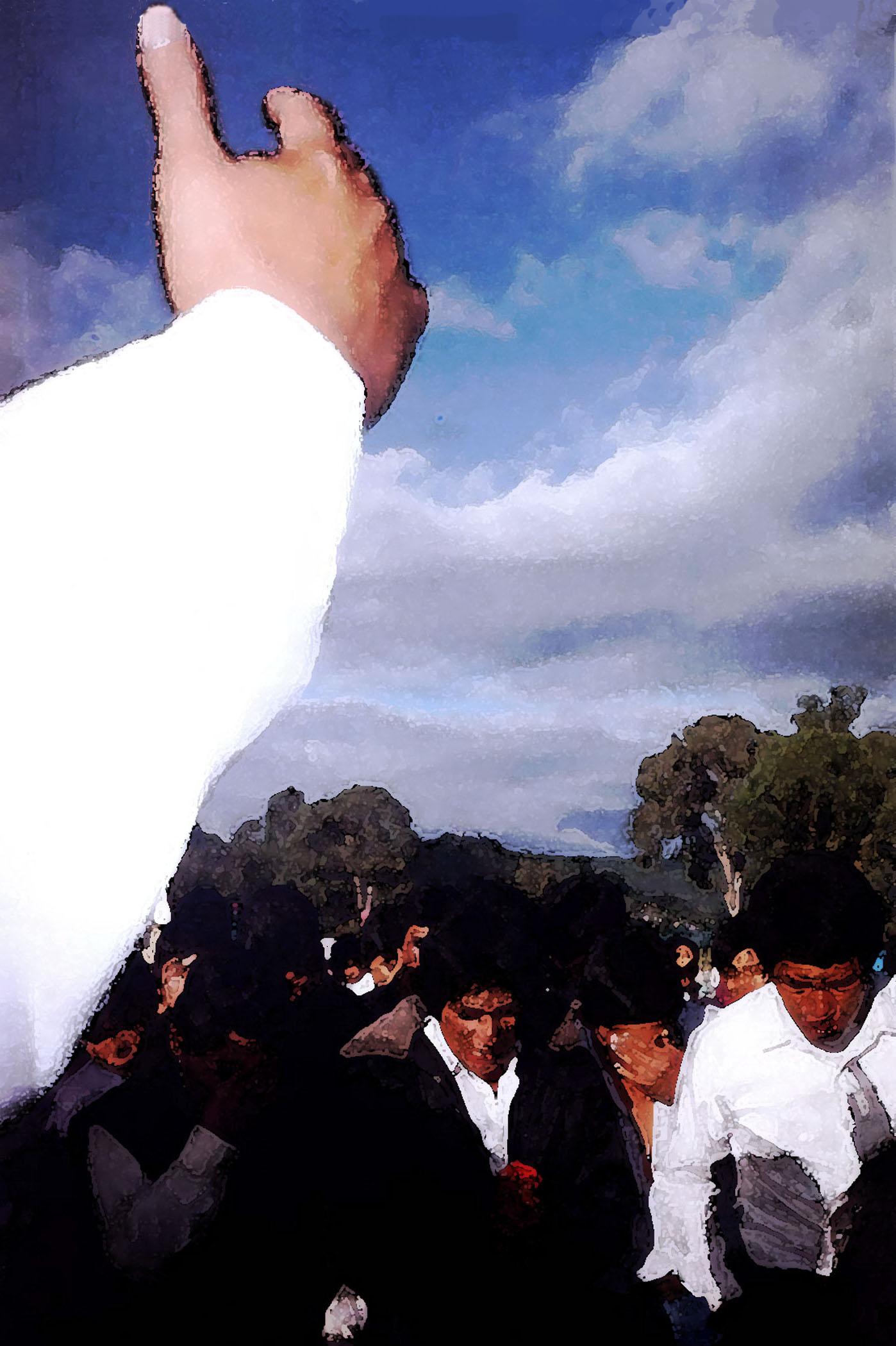 Mano de Dios, 1995