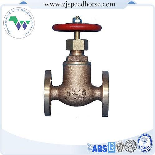 Bronze globe SDNR valve JIS F7409