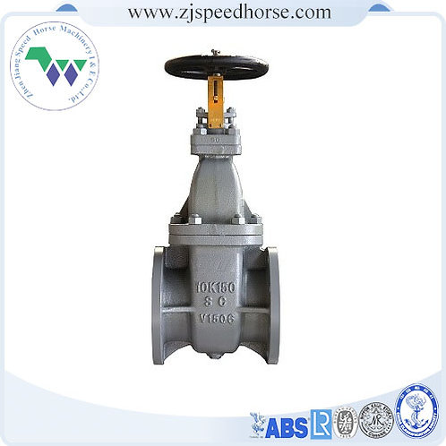 Cast steel gate valve JIS F7366