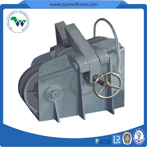 Screw Type Chain Stopper GB T178-96 Type B