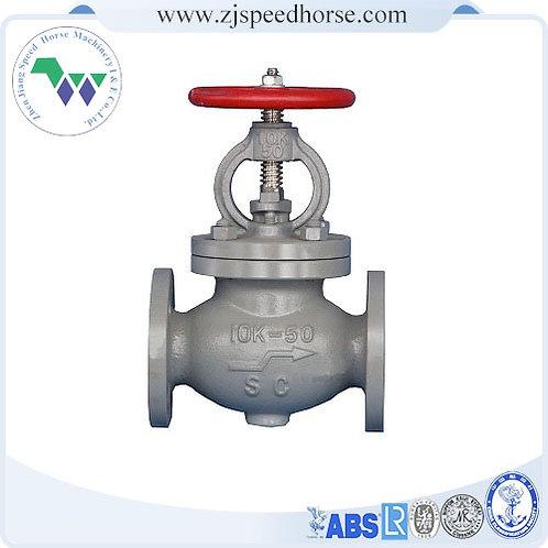 Cast steel globe SDNR valve JIS F7473