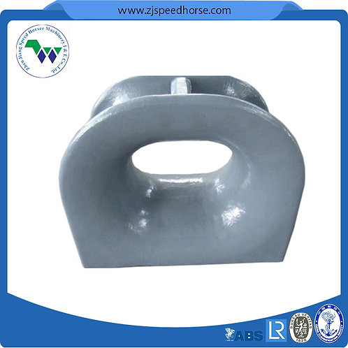 NS 2590 Mooring Chock
