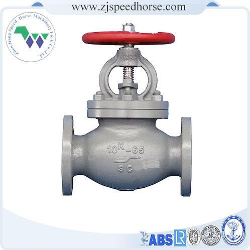 Cast steel globe SDNR valve JIS F7471