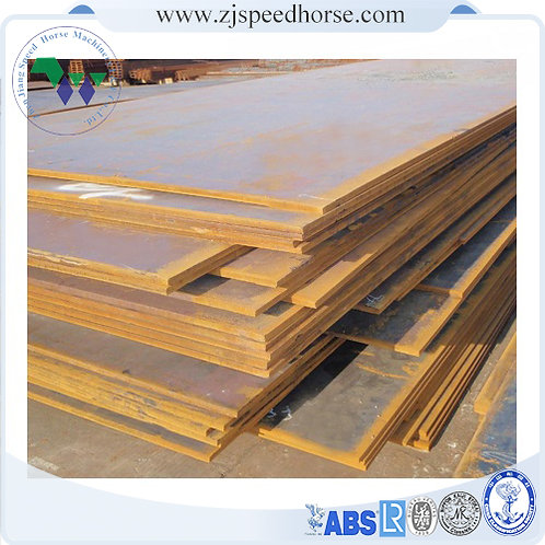 DH32 Shipbuilding Steel Plate