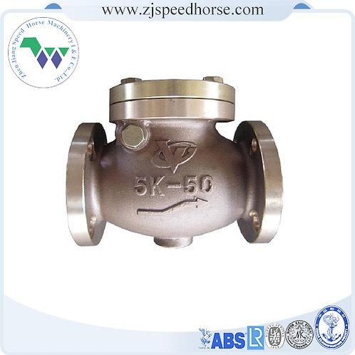 Bronze swing check valve JIS F7371