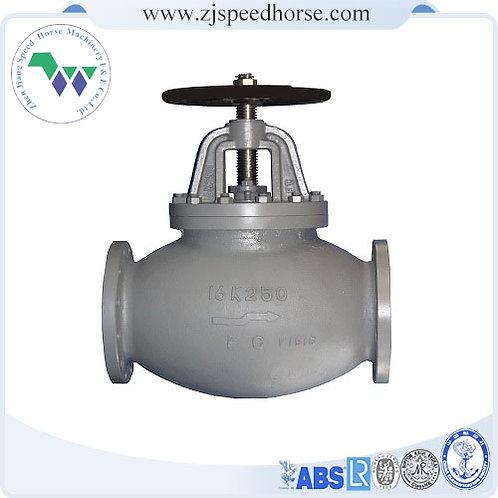 Cast iron globe valve JIS F7309