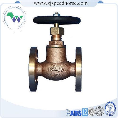 Bronze globe valve JIS F7303