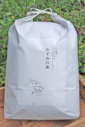 Bコース10000円のコピー.jpg