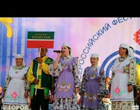 Эндже Сатдинова