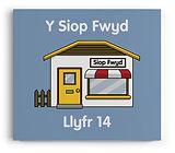 Llyfr 14