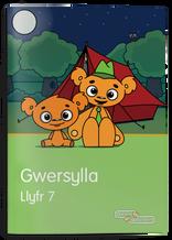 Gwersylla.png