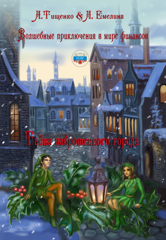рождественская обложка