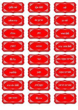 מדבקות תבלינים לוח גיר אדום