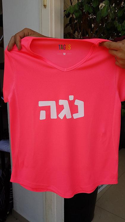חולצת דרייפיט נשים מודפסת