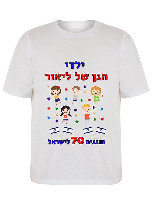 חולצת דרייפיט מודפסת לילדים