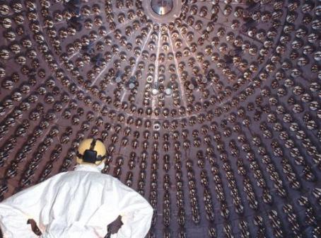 Importante reação nuclear foi detectada pela primeira vez no Sol