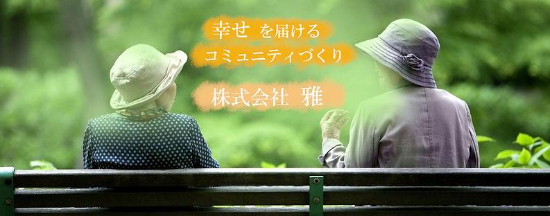 雅TOP007.jpg