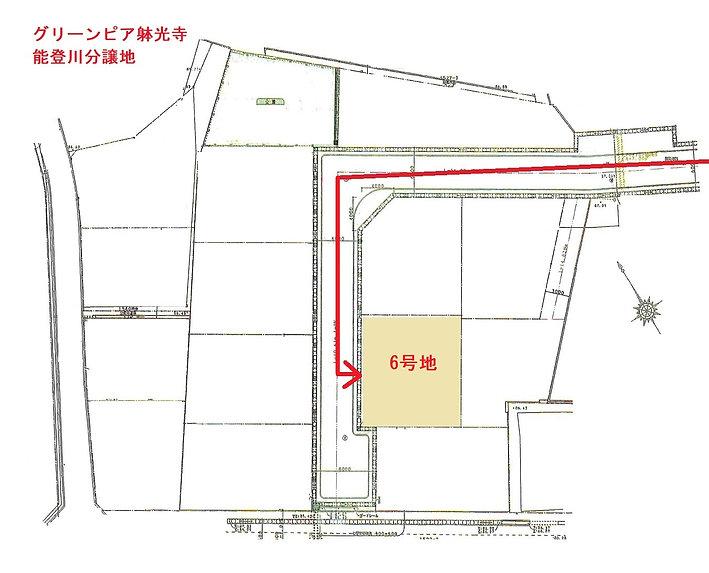 躰光寺6号地地番図.jpg