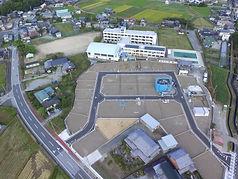 小田苅分譲地33区画
