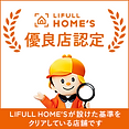 homes_certification_200x200.png