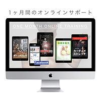 スクリーンショット 2020-03-06 22.09.35.jpg