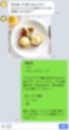 福岡糖質カットダイエット方法