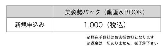 スクリーンショット 2019-01-12 12.58.43.png