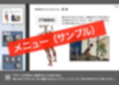スクリーンショット 2018-06-01 9.51.19.jpg