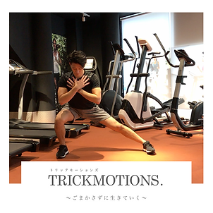 TRICKMOTIONS