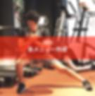 スクリーンショット 2018-09-07 19.00.56.png