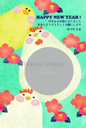 雄鶏のフォトフレーム
