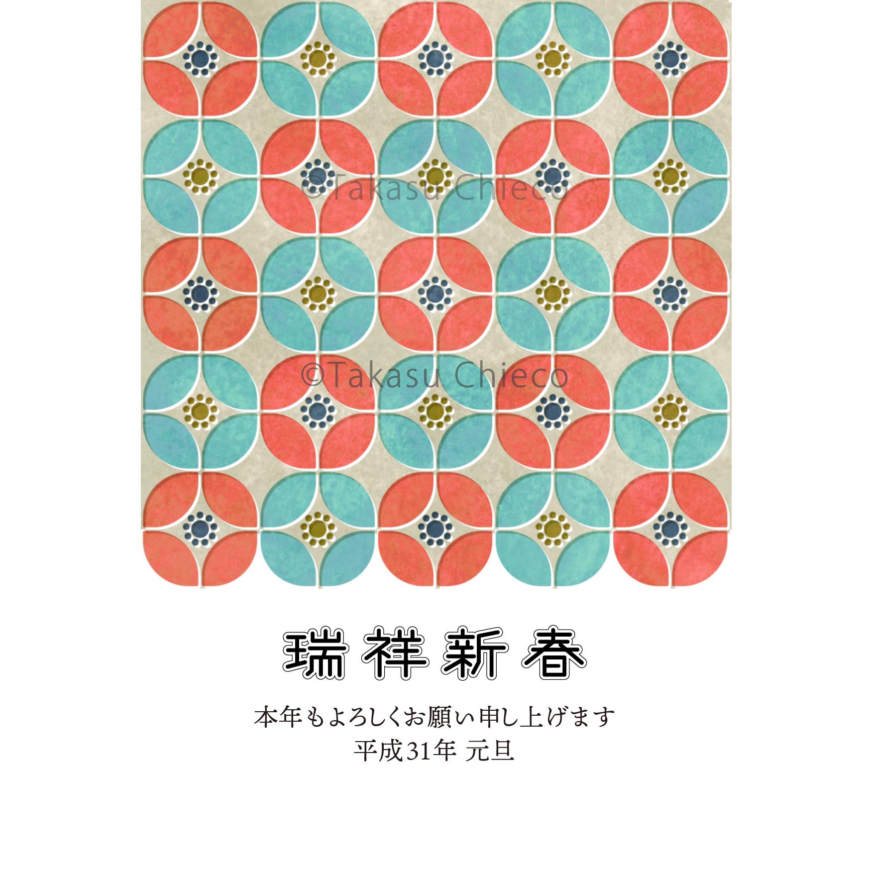 2019年年賀状デザイン