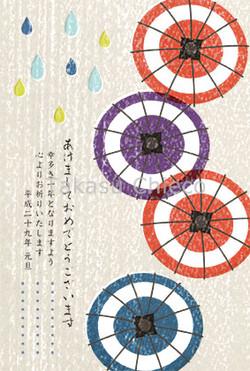 雨ニ和傘図