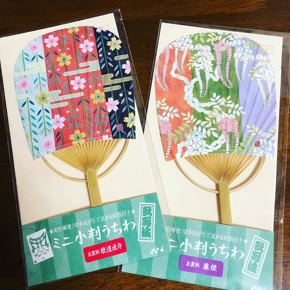 歌舞伎衣装のパターンの団扇