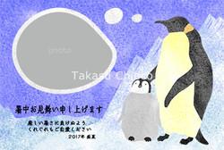 ペンギンのフォトフレーム