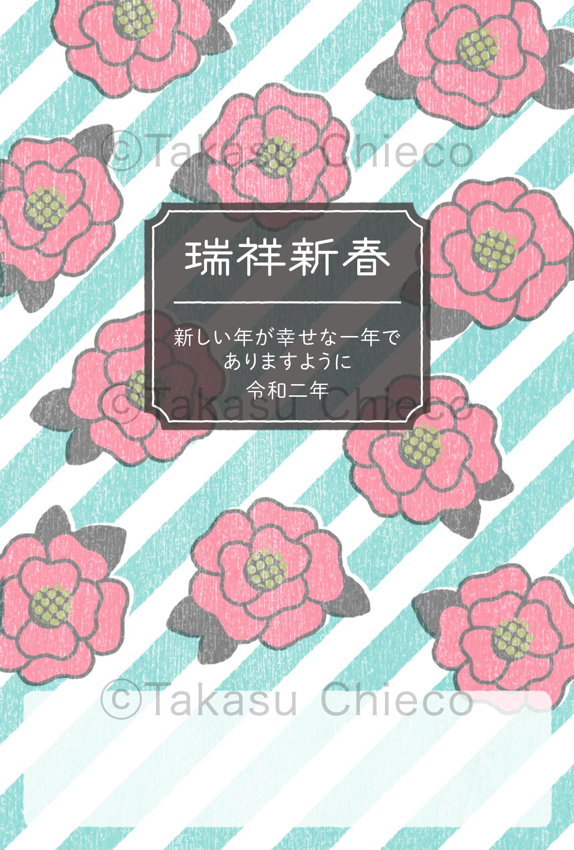 小六染に山茶花図